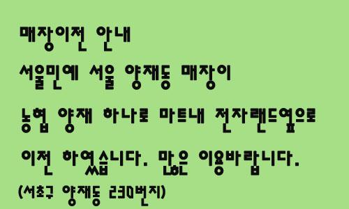 d5cca3ca4ad5e673c7c8b6810cfbefa1_1562995